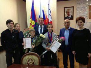 Встреча с главой города Пахомовым